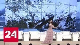 """Открылся международный форум """"Горная Абхазия"""" - Россия 24"""