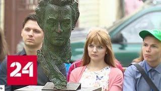 Пять лет исполнилось первому в России Дому поэзии - Россия 24