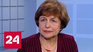 Сопредседатель Русского союза Латвии о возбужденном против нее уголовном деле - Россия 24