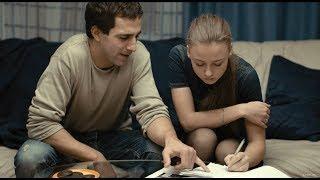 Фильм Неадекватные люди || Русские комедии 2017 новинки в хорошем качестве