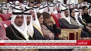 البحرين مركز الأخبار : جلالة الملك المفدى يستقبل المهنئين من أهالي محافظات المملكة بمناسبة شهر رمضان