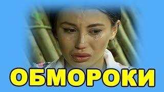 ДОМ 2 НОВОСТИ ЭФИР 8 октября, ondom2.com