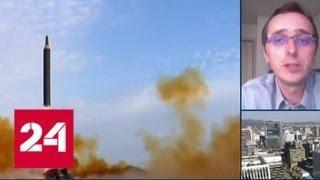 Япония и США о пусках КНДР: никакого диалога, только нажим - Россия 24