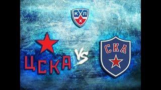 ЦСКА - СКА/ Обзор матча 16.10.2020/ Лучшие моменты матча/ КХЛ