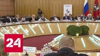 В Мосгоризбиркоме готовы к наплыву желающих проголосовать по месту нахождения - Россия 24