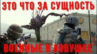 НОВОСТ ИПРО НЛО!!!!ВТОРЖЕНИЕ НЛО 2020 ГОДА!нло спустилось на землю!война против пришельцев!или мир?