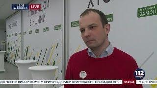 Савченко вела себя как агент российского влияния практически с момента освобождения, - Соболев