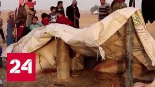 Американцы уходят из Сирии, но могут оставить там базу - Россия 24
