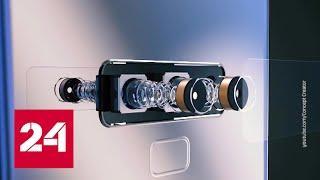 Секретный смартфон Samsung сняли на видео - Россия 24