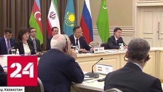 Страны каспийской пятерки договорились по всем вопросам - Россия 24