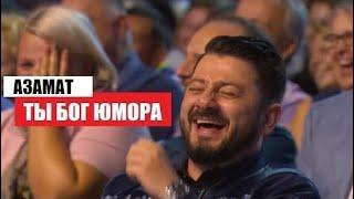 МЭР Уезжает в Отпуск - КАМЫЗЯКИ Лучшее - новый выпуск  2020, Лучше Камеди Клаб!