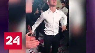 Без царя в голове: Александр Кокорин вновь влип в скандал вне футбольного поля - Россия 24