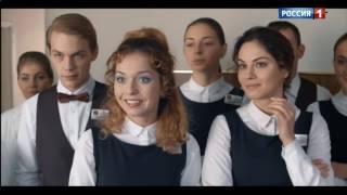 НОВИНКА! Обалденная мелодрама «ГОРНИЧНАЯ» Русские мелодрамы 2017 новинки   фильмы и сериалы