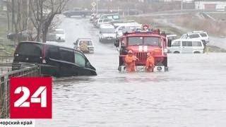 Мощнейшие циклоны оккупировали Дальний Восток - Россия 24