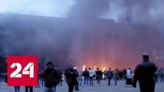 Расследование убийств в Одессе: посольство РФ в США обвинило американцев в потакании Киеву - Росси…