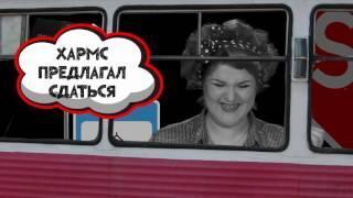 """Рина Иванова.  """"Бабули"""". Игры поэтоФФ"""
