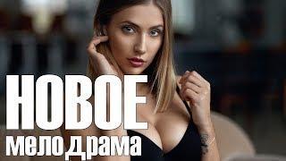 НОВАЯ КОМЕДИЯ 2017 НОВОЕ КЛАССНАЯ МОЛОДЕЖНАЯ КОМЕДИЯ РУССКИЙ ФИЛЬМ