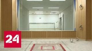 """""""Аум Синрикё"""": казнены еще шестеро членов секты - Россия 24"""