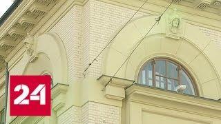 В столице отреставрировали знаменитый дом с рыцарями - Россия 24