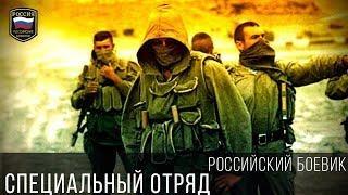 боевики 2017 русские военные фильмы 2016 новинки онлайн кино российские криминальные криминал