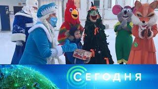 """""""Сегодня"""": 13 января 2021 года. 19:00"""