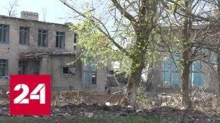 Киевские силовики 16 раз нарушили перемирие, погиб мирный житель - Россия 24