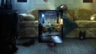 После полуночи (2020)/Фильм в хорошем качестве После полуночи-after midnight/Драмы, Ужасы,Фантастика