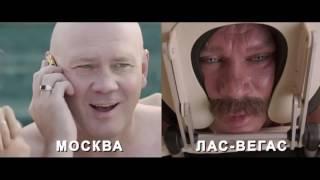 ЧЁРНЫЕ КОМЕДИИ 2017 ДЖЕКПОТ 2017 РУСКАЯ КОМЕДИЯ ФИЛЬМ HD