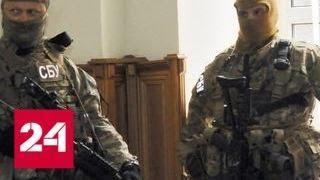 Задержанного в Киеве журналиста РИА Новости Кирилла Вышинского могут обвинить в госизмене - Россия…