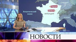 Выпуск новостей в 12:00 от 17.06.2020