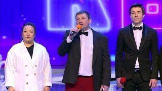 КВН Сборная Снежногорска - 2019 Высшая лига Финал Музыкалка