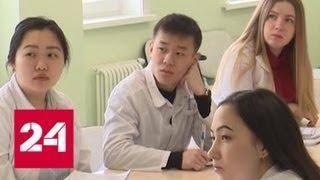 На Сахалине будут готовить свои медицинские кадры - Россия 24