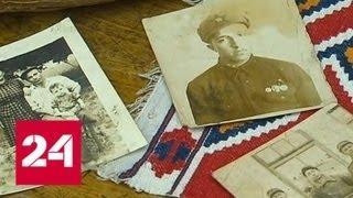 В Крыму вспоминают жертв депортации - Россия 24